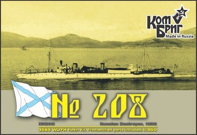 Combrig 1/350 Russian Torpedo Boat 208, 1892, resin kit #3565WL/FH