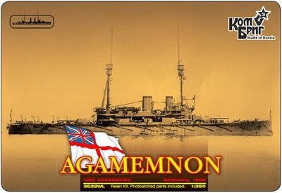 Combrig 1/350 Battleship HMS Agamemnon, 1908, resin kit #3522WL