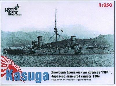 Combrig 1/350 Japanese Armored Cruiser Kasuga, 1904, resin kit #3506WL/FH