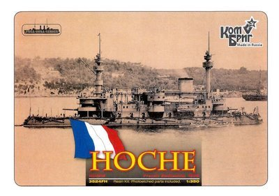 Combrig 1/350 Battleship Hoche, 1886, resin kit #3524FH