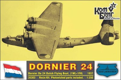 Combrig 1/350 Dornier Do 24, resin kit #A35303