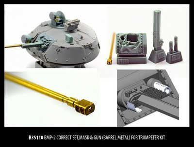 Miniarm 1/35 BMP-2 Correction set (mask & gun) for Trumpeter kit