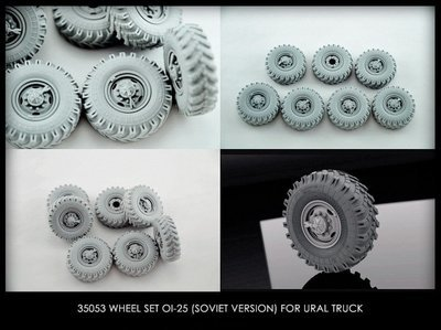 Miniarm 1/35 Wheel set OI-25 (soviet version) for 6X6 Truck URAL-375/4320 (6pcs plus extra)