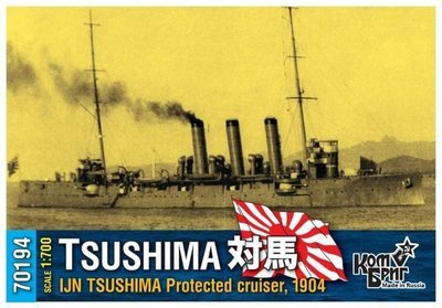 Combrig 1/700 Protected Cruiser IJN Tsushima, Japan, 1904, resin kit #70194