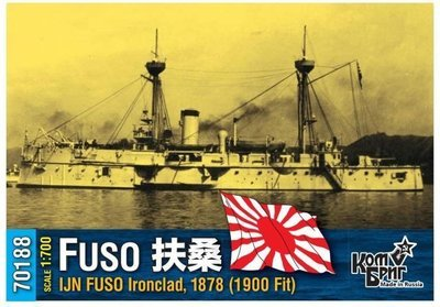 Combrig 1/700 Battleship IJN Fuso, Japan, 1900 fit, resin kit #70188