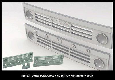 Miniarm 1/35 Grills for Kamaz