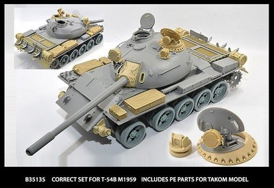 Miniarm 1/35 Correct set for T-54B m1959 for Takom kit