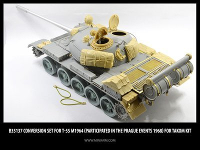 Miniarm 1/35 Converstion set Т-55 m1964 (Prague events 1968) for Takom kit #B35137