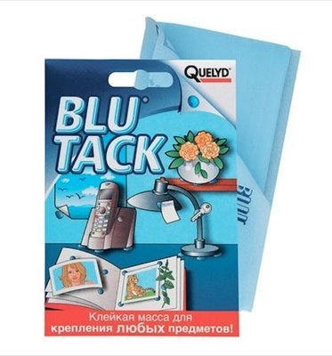 Quelyd Blu Tack Masking Putty - 50g