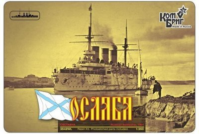 Combrig 1/350 Battleship Oslyabya, 1901: waterline resin kit #3542WL