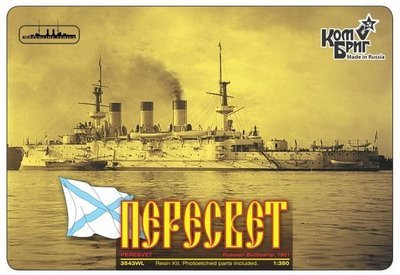 Combrig 1/350 Battleship Peresvet, 1901: waterlin resin kit #3543WL
