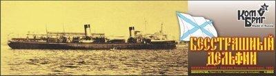 Combrig 1/350 Russian Destroyer Besstrashnyi/Delfin, 1900: resin kit #35101