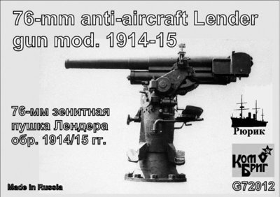 Combrig 1/72 76mm Anti-Aircraft Lender Gun model 1914-15, resin kit #G72012