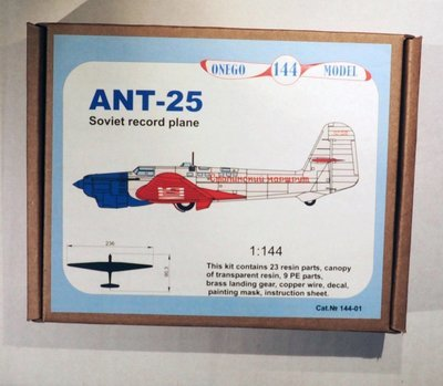 Onego Models 1/144 ANT-25 USSR Record plane