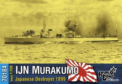 Combrig 1/700 IJN Murakumo Japanese Destroyer, 1899 resin kit #70188