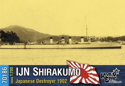 Combrig 1/700 IJN Shirakumo Destroyer, 1902 resin kit #70186
