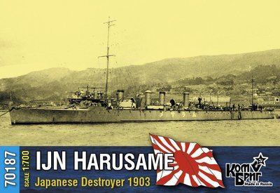 Combrig 1/700 IJN Harusame Destroyer, 1903 resin kit #70187