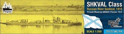 Combrig 1/350 River Gunboat Shkval, 1910, resin kit #35123FH/WL