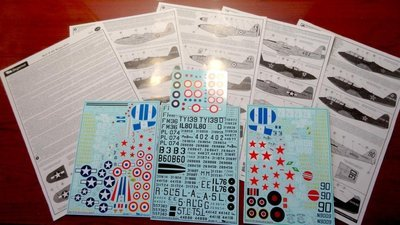 1/48 Bell P-63 Kingcobra Decal Begemot #48-046