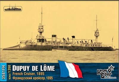 Combrig 1/350 French Dupuy de Lome Cruiser, 1895, resin kit #3581