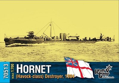 Combrig 1/700 HMS Hornet (Havock-class) Destroyer, 1894 #70513