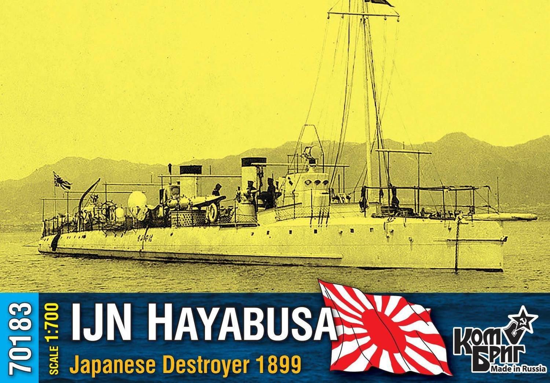 Combrig 1/700 IJN Hayabusa destroyer, 1899 resin kit #70183