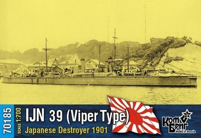 Combrig 1/700 IJN 39 (Viper type) Japanese destroyer, 1091 resin kit #70185