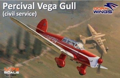 DoraWings 1/72 Percival Vega Gull (civil registration)