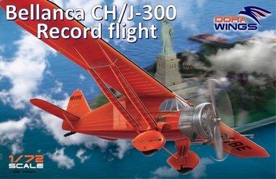 DoraWings 1/72 Bellanca CH/J-300