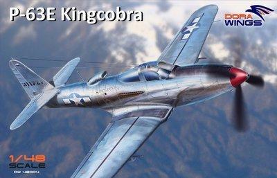 DoraWings 1/48 Bell P-63E-1-BE Kingcobra