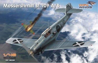 DoraWings 1/48 Messershmitt Bf.109 A/B  Legion Condor