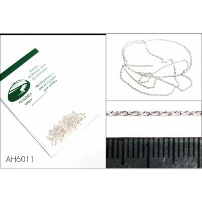 Aurora Hobby anchor modeling chain 1.7х1.0mm (copper)