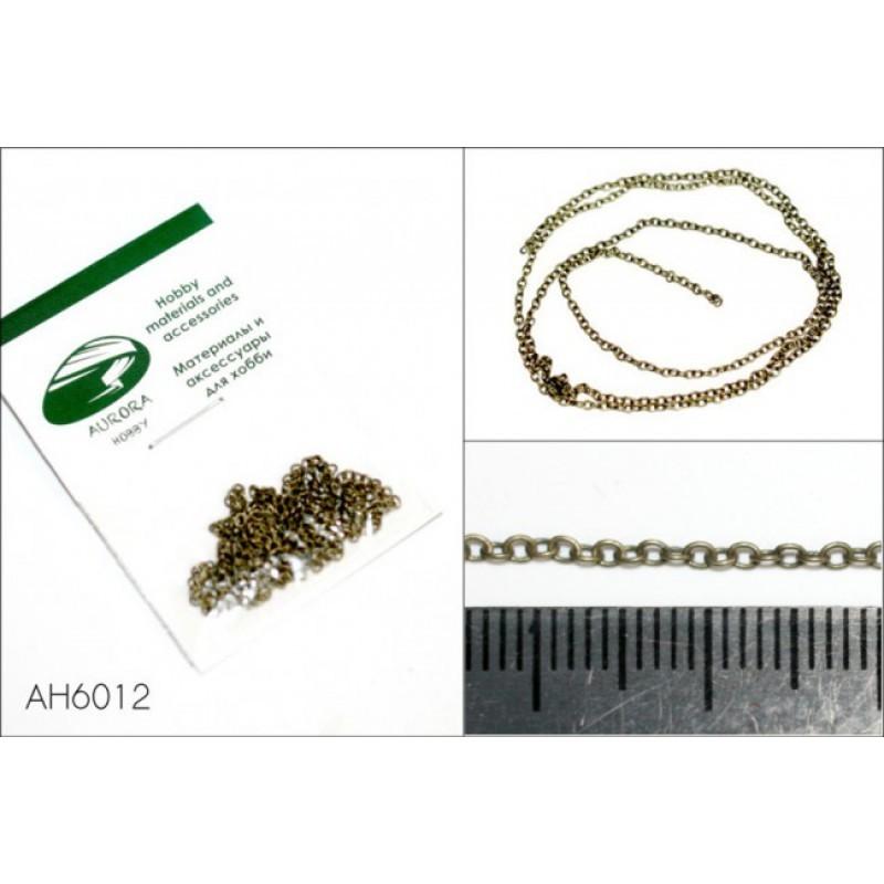 Aurora Hobby anchor modeling chain 2.0х1.5mm (steel)