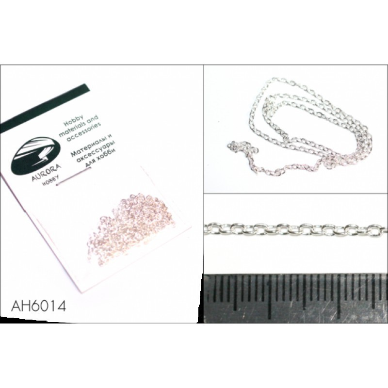 Aurora Hobby anchor modeling chain 2.5х2.0mm (copper)