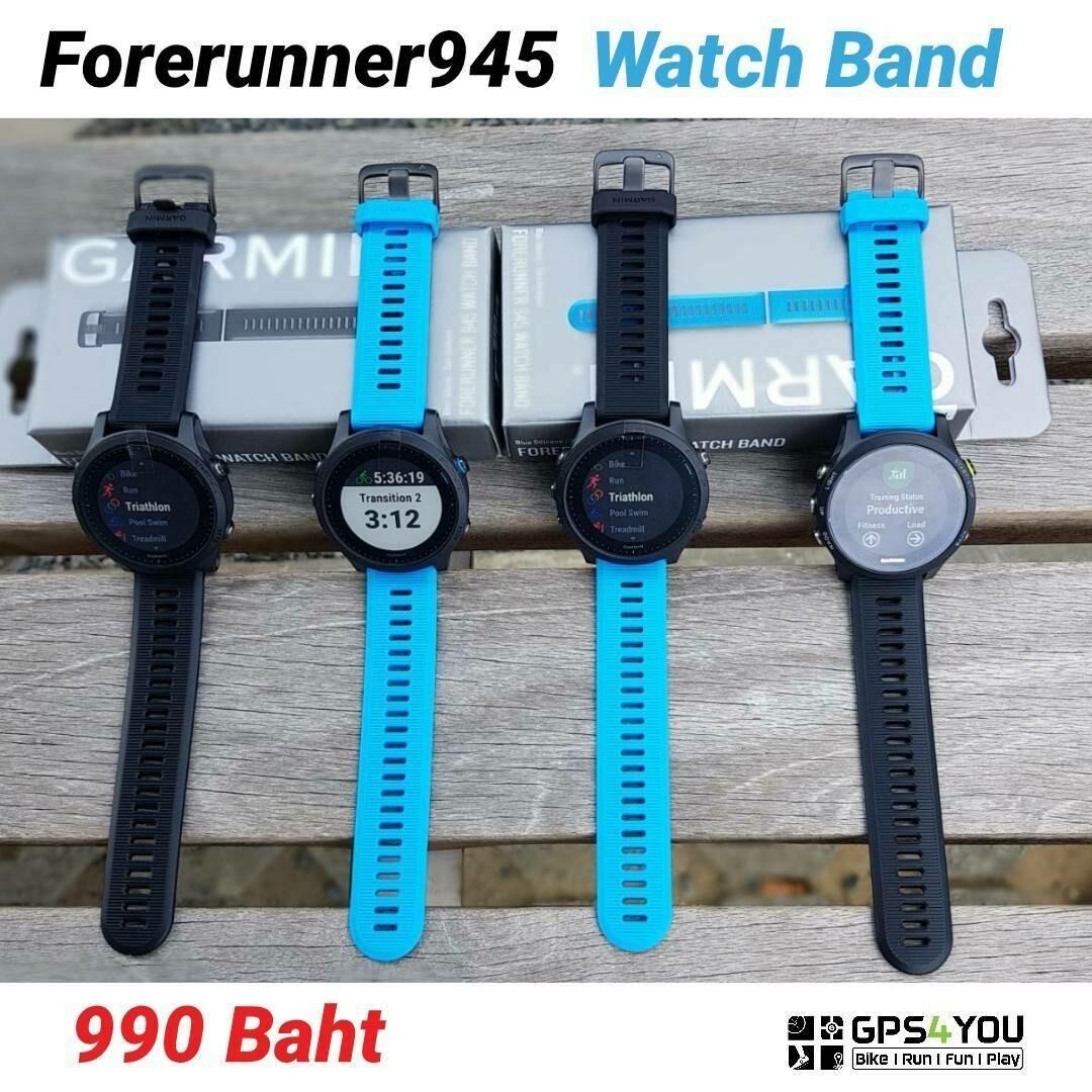 Garmin Watch Bands (22 mm) สายนาฬิกา Gamin Forerunner 935, 945