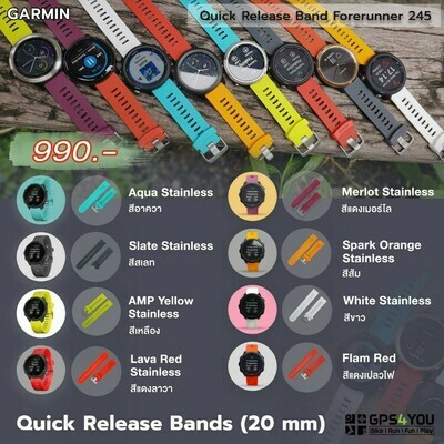 Garmin Quick Release Bands (20 mm) สายนาฬิกา Gamin Forerunner 245/245 Music, 645/645 Music, Vivoactive 3/3 Music