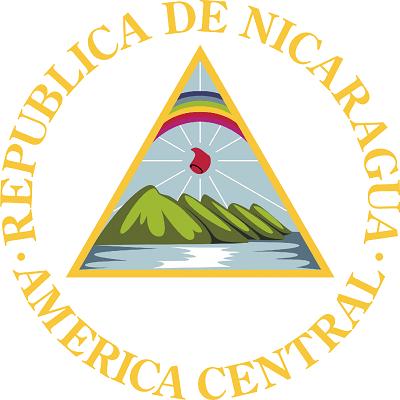 Кофе в зернах Марагоджип Никарагуа