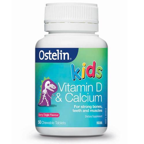 Ostelin Vitamin D & Calcium Kids Chewable 50
