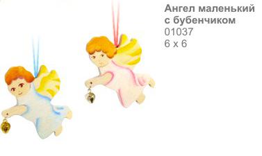 Елочная игрушка Ангел с Бубенчиком,  Сказки Дерева