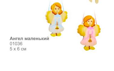 Елочная игрушка Ангел,  Сказки Дерева
