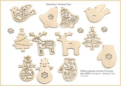 Набор елочных игрушек 12 шт, Сказки Дерева