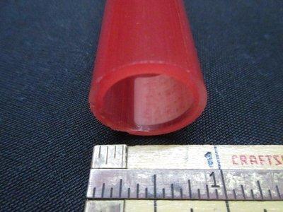 Pomegranate over Poppy Double Layer Boro Tubing (#4016 2.9oz ODD)