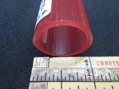 Pomegranate over Poppy Double Layer Boro Tubing (#4027 2.1oz ODD)