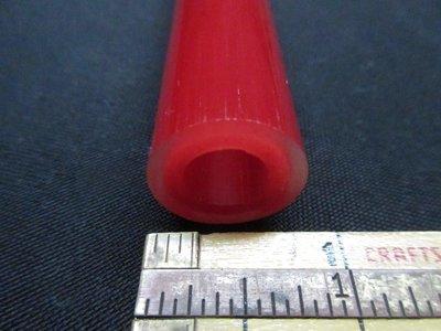 Pomegranate over Poppy Double Layer Boro Tubing (#2143 2.7oz  SECONDS)