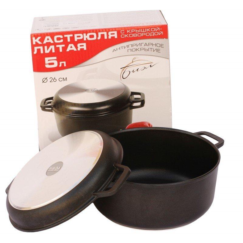 Кастрюля литая с ручками и крышкой-сковородой, 26 см., арт. К502П