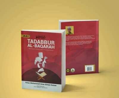 Buku Tadabbur Al-Baqarah