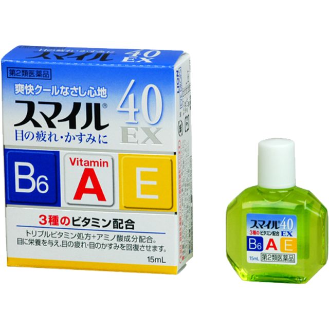 Smile 40 EX 15ml