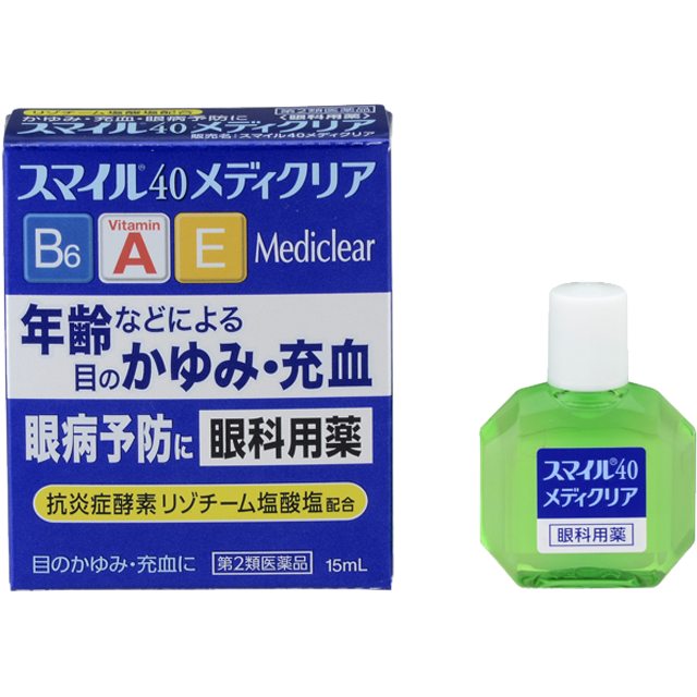 Smile 40 Mediclear 15ml