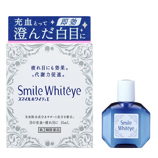 Smile Whiteye 15ml