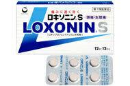 LOXONIN S 12tab.